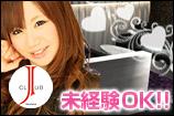 横浜Jクラブ